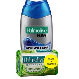 """Palmolive men гель для душа и шампунь """"Арктический ветер"""" 3 в 1 мужской + мыло туалетное"""