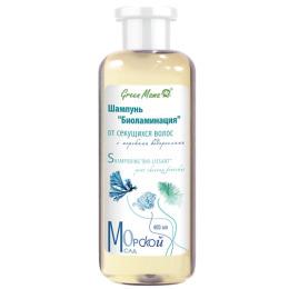 """Green Mama шампунь """"Морской сад. Биоламинация с морскими водорослями"""" от секущихся волос"""