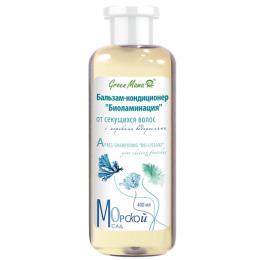 """Green Mama бальзам-кондиционер """"Морской сад. Биоламинация с морскими водорослями"""" от секущихся волос"""