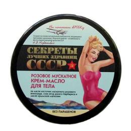 """Секреты лучших здравниц крем-масло """"Розовое мускатное"""" для тела"""