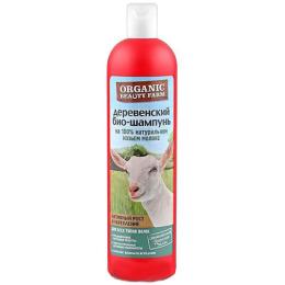 """Organic beauty farm био-шампунь для волос """"Деревенский"""" на 100 % натуральном козьем молоке"""