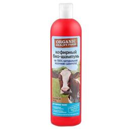 """Organic beauty farm био-шампунь для волос """"Кефирный"""" на 100 % натуральной молочной сыворотке"""
