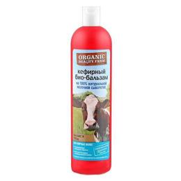"""Organic beauty farm био-бальзам для волос """"Кефирный"""" на 100 % натуральной молочной сыворотке"""