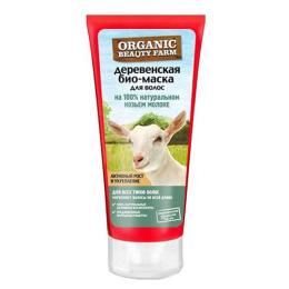 """Organic beauty farm био-маска для волос """"Деревенская"""" на 100 % натуральном козьем молоке"""