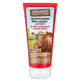 """Organic beauty farm био-маска для волос """"Питательная"""" на 100 % натуральном лосином молоке"""