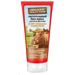 """Organic beauty farm био-крем для тела рук и ног """"Питательный"""" на 100 % натуральном лосином молоке"""