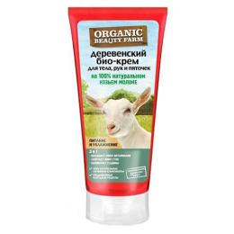 """Organic beauty farm био-крем для тела, рук и пяточек """"Деревенский"""" на 100 % натуральном козьем молоке"""