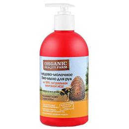 """Organic beauty farm био-мыло жидкое """"Медово-молочное"""" на 100 % натуральном кипрейном меде"""
