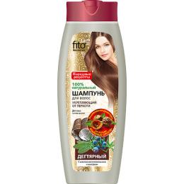 """Фитокосметик шампунь для всех типов волос """"Народные рецепты. Дегтярный с маслом можжевельника и шалфеем"""""""