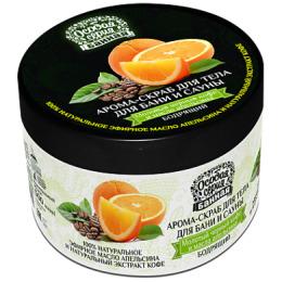 """Особая Серия скраб для тела для бани и сауны """"Молотый черный кофе и масло апельсина"""" бодрящий"""