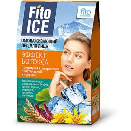 """Фитокосметик лед для лица """"Fitoice. Омолаживающий. Эффект ботокса"""""""