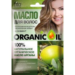 """Фитокосметик масло арганы для волос """"Organic Oil"""" натуральное органическое"""