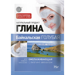 """Фитокосметик глина """"Байкальская"""" голубая омолаживающая"""