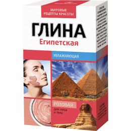 """Фитокосметик глина для лица и тела """"Египетская"""" розовая в коробочке"""