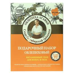 """Рецепты бабушки Агафьи набор шампунь, бальзам, крем для рук """"Облепиховый"""" витаминный уход для волос и тела"""