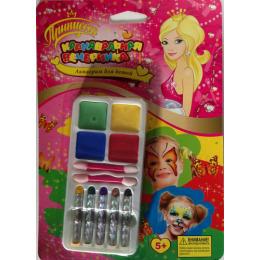 """Принцесса аквагрим для детей """"Карнавальная вечеринка. Творчество"""""""