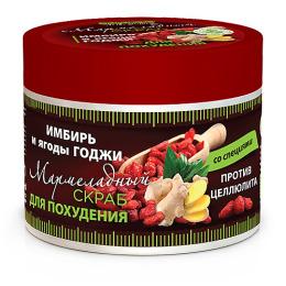 """Novosvit скраб мармеладный """"STOP CELLULIT. Имбирь и Ягоды Годжи"""" для похудения"""
