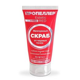 """Novosvit жемчужный скраб """"ПРОПЕЛЛЕР Estetic RED"""" от черных точек"""