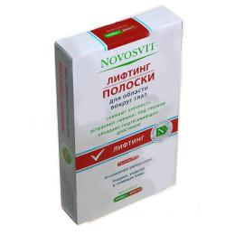 """Novosvit лифтинг-полоски """"Лифтинг"""" для области вокруг глаз"""
