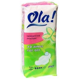 "Ola прокладки классические сетка ""Wings Top Dry"""