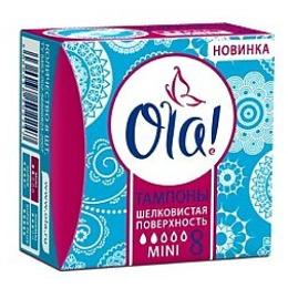 "Ola тампоны ""Mini. Шелковистая поверхность"""