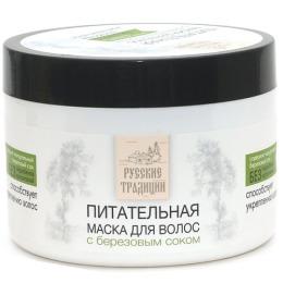 Русские Традиции маска питательная для волос с березовым соком