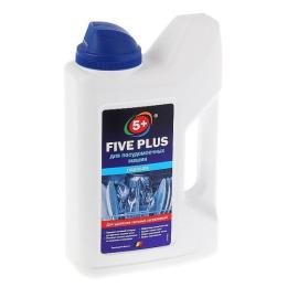 """5+ порошок для посудомоющих машин """"Five Plus"""""""