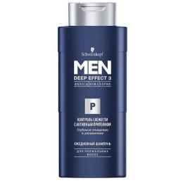 """Men Deep Effect 3 шампунь для волос """"Контроль свежести с активными протеинами"""" мужской, 250 мл"""
