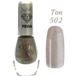 """Platinum Collection лак для ногтей """"Angel Prism"""", 6 мл"""