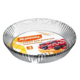 Хозяюшка Мила форма для выпечки круглая алюминиевая 1,4 л 232 х 52 мм