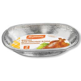 Хозяюшка Мила форма для мясных блюд алюминиевая 7,2 л 468 х 340 х 85 мм