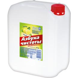 """Азбука Чистоты средство для мытья посуды """"Сочный Лимон"""""""