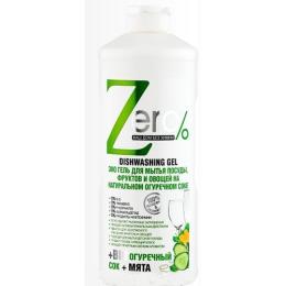 """Zero гель """"Огуречный"""" для мытья посуды овощей и фруктов, 500 мл"""