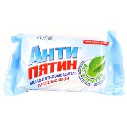 Антипятин мыло-пятновыводитель для белых вещей, 90 г