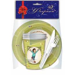 """Феерика набор посуды """"Мальчик. С Днём Рождения"""" тарелки d=23 см, стаканы 200 мл, вилки и ножи на 6 человек"""