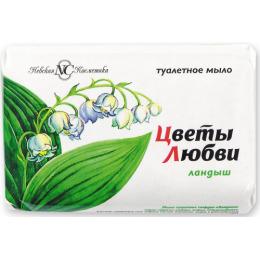 """Невская Косметика туалетное мыло """"Ландыш"""""""