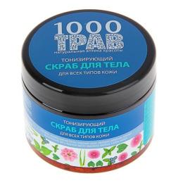 "1000 Трав скраб для тела ""Тонизирующий"""