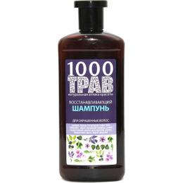 """1000 Трав шампунь для волос """"Востанавливающий"""""""