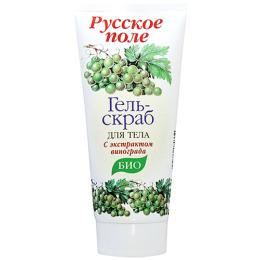"""Русское поле гель-скраб для тела """"С экстрактом винограда"""""""