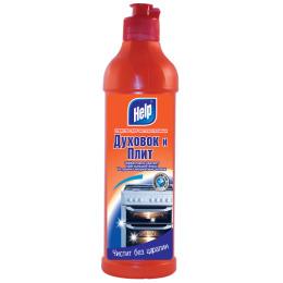 Help чистящее средство для духовок и плит