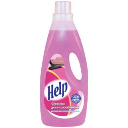 Help чистящее средство для чистки ковров