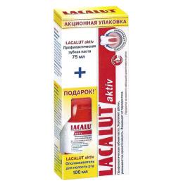 """Lacalut зубная паста """"Актив"""" 75 мл + ополаскиватель для рта """"Актив"""" 100 мл"""
