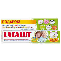 """Lacalut зубная паста """"Kids"""" 4-8 лет для молочных и постоянных зубов с аминофлюоридом и освежающим мятным вкусом 50 мл + держатель зубной щетки """"Лягушка"""""""