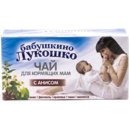 Бабушкино Лукошко чай травяной для кормящих женщин с анисом