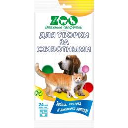 C-Airlaid салфетки влажные для уборки за домашними животными