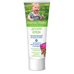 """Mama&baby крем """"Детский. Увлажняющий"""" для ухода за кожей"""