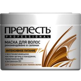 """Прелесть Professional маска """"Интенсивное питание"""" для окрашенных или ломких волос"""