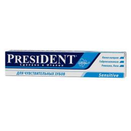 """President зубная паста  """"Sensitive"""" для чувствительных зубов"""