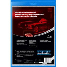 "C-Airlaid коврик ""Auto"" ламинированный для багажника, серый 90 х 90 см"