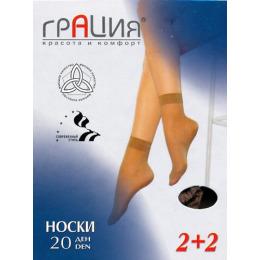 Грация носки 20 лайкра 2 пары загар б/р